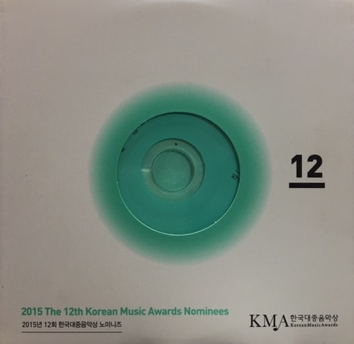 V.A. / 2015 12회 한국대중음악상 노미니즈 (2015 The 12th Korean Music Awards Nominees) (4CD/Digipack/프로모션)