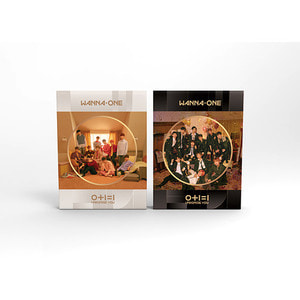 [세트] 워너원 (Wanna One) / 0+1=1 (I Promise You) (Day + Night Ver. 묶음) (2CD묶음/미개봉)